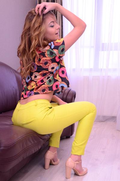 Giovanna Rossina - Escort Girl from New York City New York